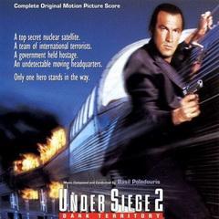 Скачать Under Siege 2 (Complete Score) - soundtrack /В осаде 2: Темная территория - саундтрек