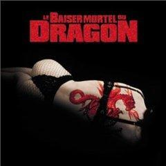 Скачать Kiss of the Dragon: Symphony for Isabelle (Score) - soundtrack / Поцелуй дракона  - саундтрек