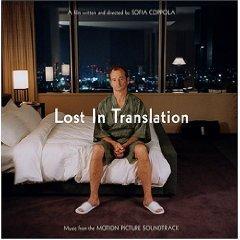 Скачать Lost In Translation - soundtrack / Трудности перевода - саундтрек