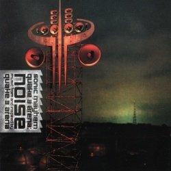 Скачать Quake III Arena: Noise - soundtrack