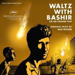 Скачать Waltz With Bashir - soundtrack /  Вальс с Баширом - саундтрек